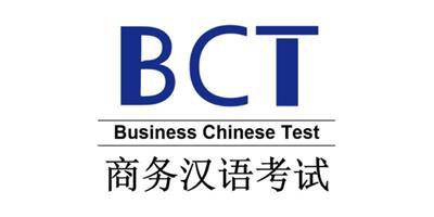 Chứng chỉ tiếng Trung BCT