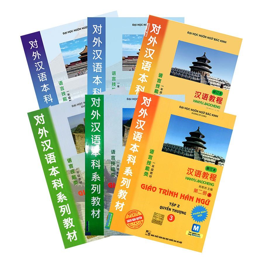 Giáo trình Hán Ngữ 6 cuốn