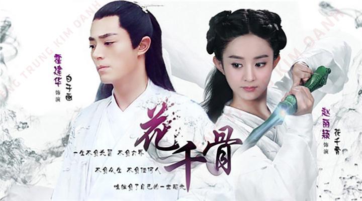 Học chữ Hán qua phim ảnh