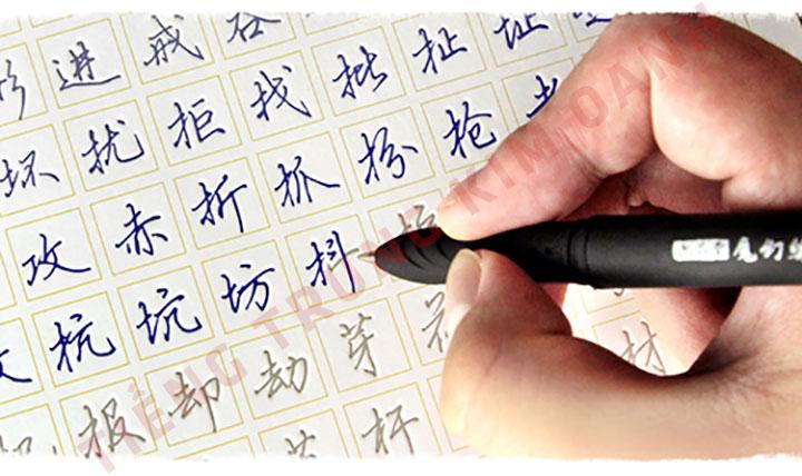 Tập viết Hán tự