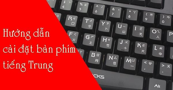 Trước khi thực hiện những cách gõ phím tiếng Trung trên máy tính cần luyện bộ gõ
