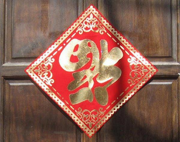 Phong tục treo chữ Phúc ngược của người Trung Quốc