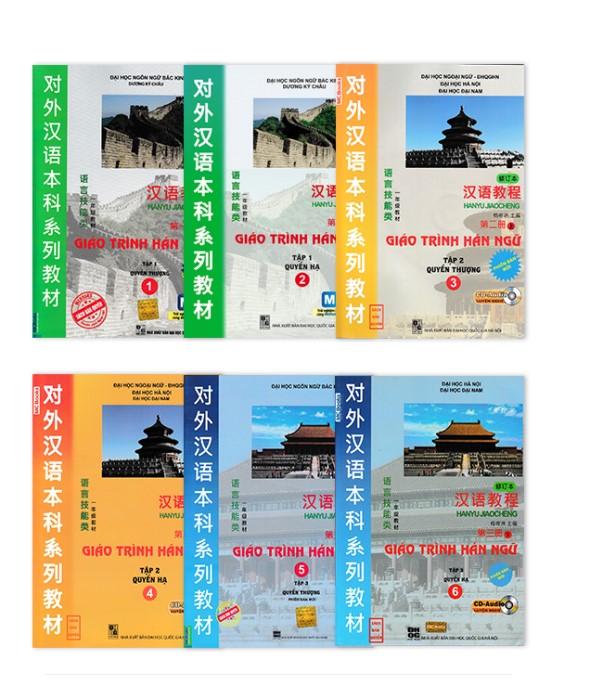 Giáo trình của ĐH Ngôn ngữ Bắc Kinh