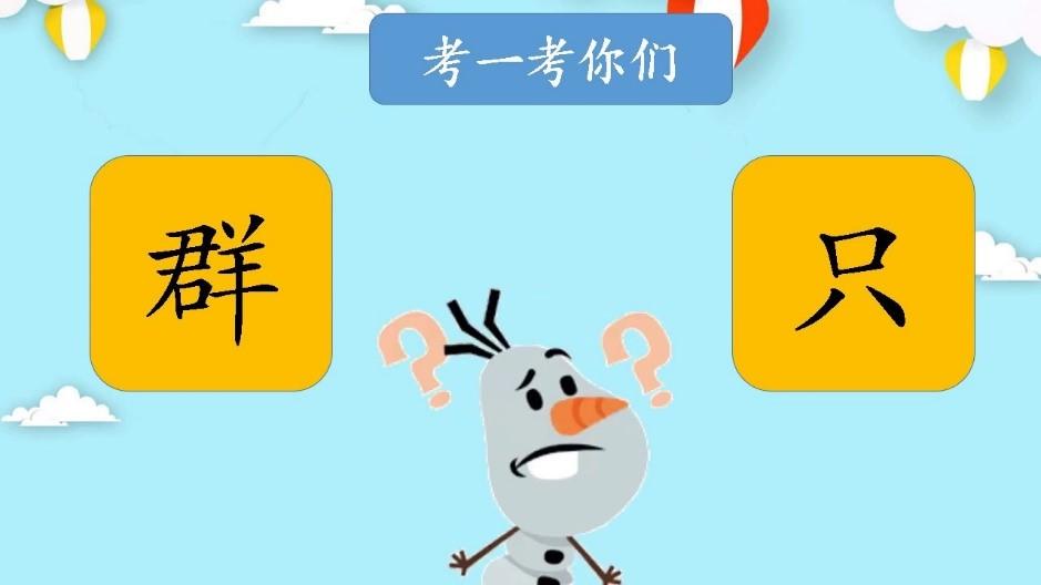 Cách dùng lượng từ tiếng Trung