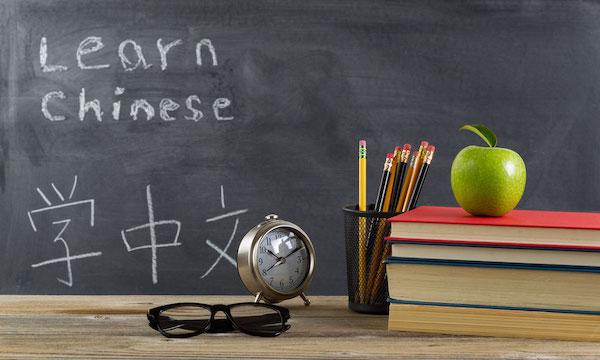 Học tiếng Trung bồi là gì?