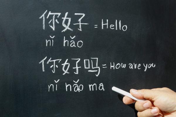 Ưu điểm của việc học tiếng Trung bồi là gì?