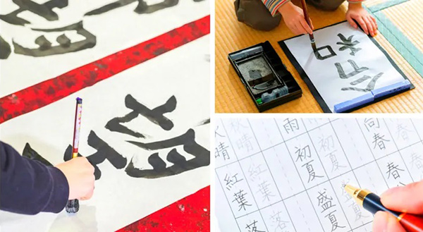 Tìm hiểu về chữ phồn thể và giản thể tiếng Trung