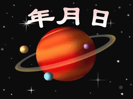 Viết ngày tháng năm trong tiếng Trung