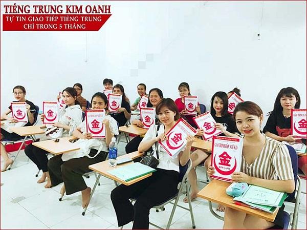 Khóa học giao tiếp của Tiếng Trung Kim Oanh đạt chuẩn chất lượng