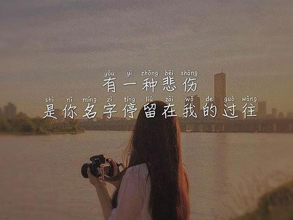 Những câu thả thính tiếng Trung đầy ngôn tình